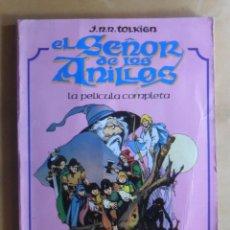 Cómics: EL SEÑOR DE LOS ANILLOS - OBRA COMPLETA - J.R.R. TOLKIEN - DIBUJOS: LUIS BERMEJO - TOUTAIN. Lote 220466966