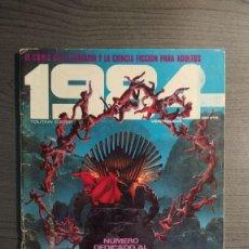 Cómics: 1984 Nº 29. Lote 220478555