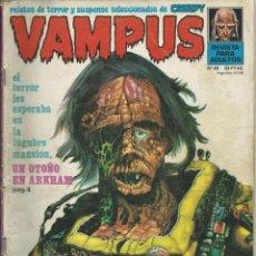 Cómics: VAMPUS Nº 40. Lote 220669268