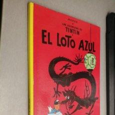 Comics: LAS AVENTURAS DE TINTIN: EL LOTO AZUL / HERGÉ / ED. JUVENTUD 1989. Lote 220975166