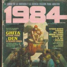 Cómics: 1984. EL COMIC DE LA FANTASIA Y CIENCIA FICCIÓN. Nº 34. TOUTAIN (C/A40). Lote 221240191