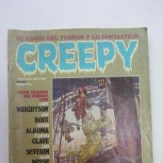 Cómics: CREEPY Nº 67 COMIC DE TERROR Y FANTASTICO PRIMERA ÉPOCA TOUTAIN MAS EN VENTA MIRA TUS FALTAS CX74. Lote 221400507