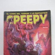 Cómics: CREEPY Nº 72 COMIC DE TERROR Y FANTASTICO PRIMERA ÉPOCA TOUTAIN MAS EN VENTA MIRA TUS FALTAS CX74. Lote 221401113