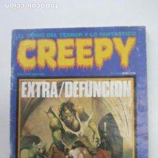 Cómics: CREEPY Nº 79 EXTRA DEFUNCION ULTIMO TERROR Y FANTASTICO TOUTAIN MAS EN VENTA MIRA TUS FALTAS CX74. Lote 221401307