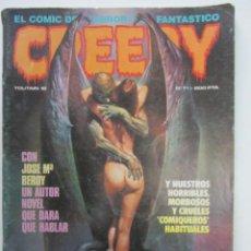Cómics: CREEPY Nº 71 TERROR Y FANTASTICO TOUTAIN MAS EN VENTA MIRA TUS FALTAS CX74. Lote 221401801