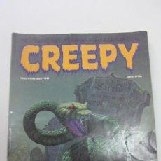 Cómics: CREEPY ALMANAQUE 1985 TERROR Y FANTASTICO TOUTAIN MAS EN VENTA MIRA TUS FALTAS CX74. Lote 221402042