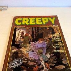 Cómics: CREEPY 49 JULIO 1983. Lote 221571662
