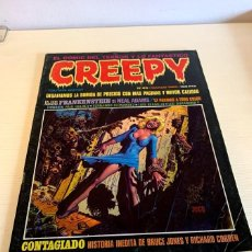 Cómics: CREEPY 45 MARZO 1983. Lote 221572123