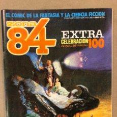Cómics: ZONA 84 N° 36 (TOUTAIN EDITOR). EXTRA CELEBRACIÓN 100 NÚMEROS (64 DE 1984 Y 36 DE ZONA 84).. Lote 221693916