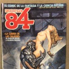 Cómics: ZONA 84 N° 37 (TOUTAIN EDITOR). LA GUERRA DE LAS GALAXIAS, CHICHONI, CHAYKIN, BERNET, KIRCHNER,.... Lote 221694261