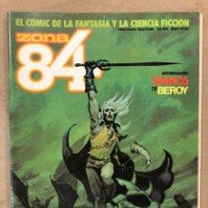Cómics: ZONA 84 N° 44 (TOUTAIN EDITOR). BEROY, JUAN GIMÉNEZ, ELEUTERI SERPIERI, PEPE MORENO,.... Lote 221696300
