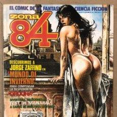 Cómics: ZONA 84 N° 47 (TOUTAIN EDITOR). JORGE ZAFFINO, J. GIMÉNEZ, E. SERPIERI, B. GALLEGO, KORDEJ,.... Lote 221698455