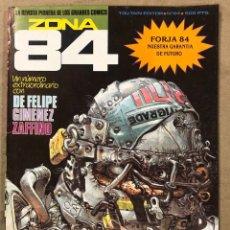 Cómics: ZONA 84 N° 94 (TOUTAIN EDITOR). NÚMERO EXTRAORDINARIO CON DE FELIPE, GIMÉNEZ, ZAFFINO,.... Lote 221701105