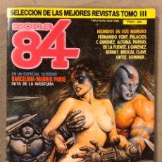 Cómics: ZONA 84 RETAPADO (TOUTAIN EDITOR) 2 NÚMEROS ZONA 84 (N° 89 Y N° 80) Y 1 CREEPY N° 6.. Lote 221702786