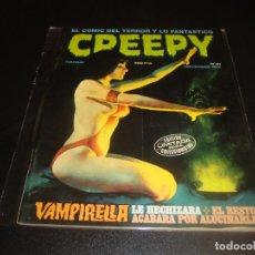 Cómics: CREEPY 41. Lote 221746301
