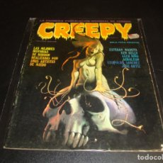 Cómics: CREEPY 7. Lote 221746446