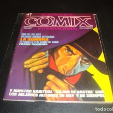 Cómics: COMIX INTERNACIONAL 47. Lote 221747523
