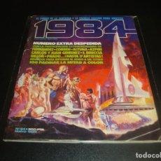 Cómics: 1984 64. Lote 221748146