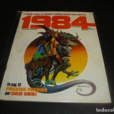 Cómics: 1984 NUMERO NUEVE SEGUNDA EDICION. Lote 221749060