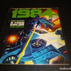 Cómics: 1984 NUMERO UNO SEGUNDA EDICION. Lote 221749217