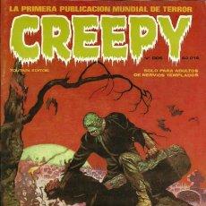 Cómics: CREEPY PRIMERA ÉPOCA NÚMERO 2. Lote 221839645