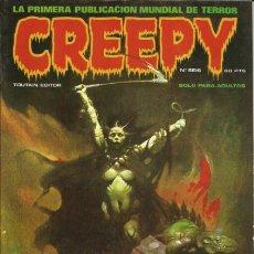 Cómics: CREEPY PRIMERA ÉPOCA NÚMERO 6. Lote 221840916