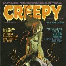 Cómics: CREEPY PRIMERA ÉPOCA NÚMERO 7. Lote 221841143