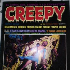 Cómics: 5 COMICS CREEPY. Lote 221875408