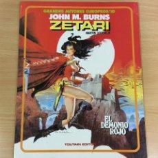 Cómics: CÓMIC GRANDES AUTORES EUROPEOS Nº 10 - ZETARI - EL DEMONIO ROJO. TOUTAIN EDITOR, 1988. Lote 222287191