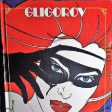 Cómics: GLIGOROV - GINGER - SEXPERIENCIAS. Lote 222417092