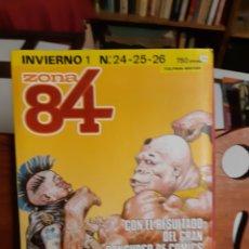 Cómics: RETAPADO DE ZONA 84 CON LOS NÚMEROS 24,35 Y26 BUEN ESTADO DE CONSERVACIÓN. Lote 222578386