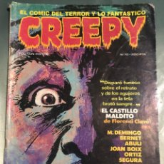 Cómics: 'CREEPY', Nº 70. 1ª ÉPOCA. 1985. TOUTAIN EDITOR.. Lote 222652165