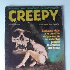 Cómics: CREEPY Nº 46. Lote 223303238