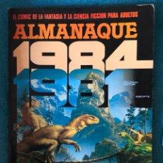 Cómics: ALMANAQUE 1984. Lote 223682221