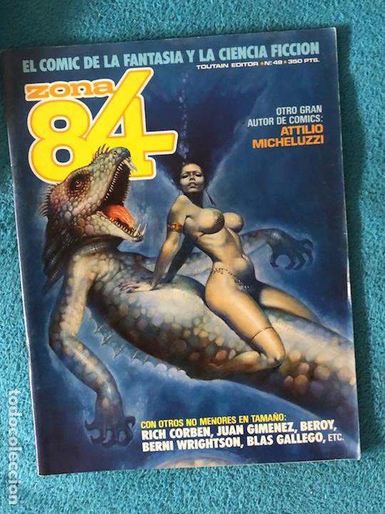 Cómics: Lote de revistas 1984 y 84 - Foto 2 - 223682862