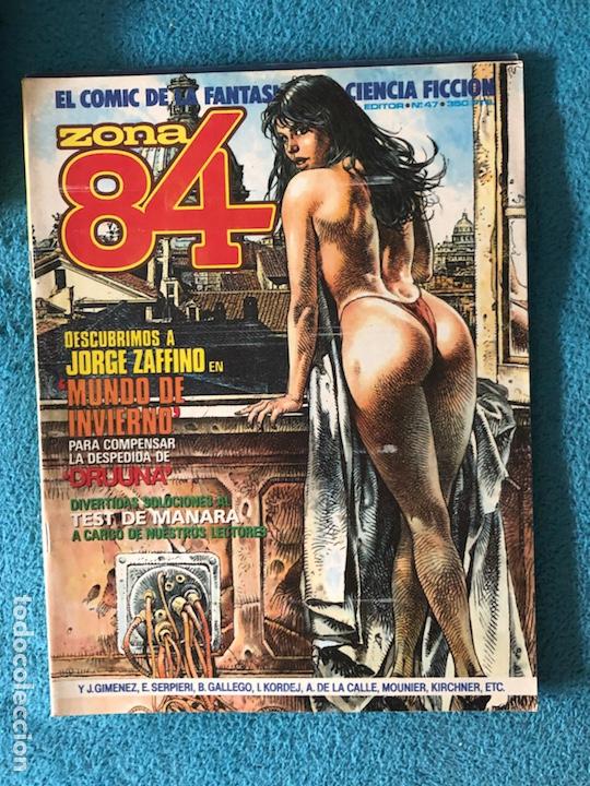 Cómics: Lote de revistas 1984 y 84 - Foto 3 - 223682862