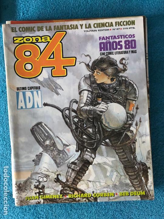 Cómics: Lote de revistas 1984 y 84 - Foto 7 - 223682862
