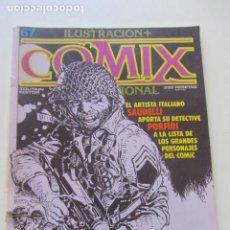 Comics: ILUSTRACION COMIX INTERNACIONAL Nº 67 SOLANO LOPEZ C. GIMENEZ WRIGHTSON BRECCIA EISNER TOUTAIN ARX8. Lote 223708261