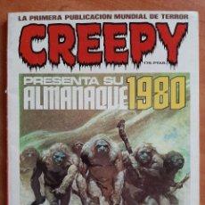 Cómics: 1980 CREEPY ALMANAQUE 1980. Lote 224023775