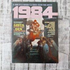 Cómics: 1984. COMIC DE CIENCIA FICCIÓN Y FANTASÍA. Nº 34 TOUTAIN EDITOR. Lote 224480773
