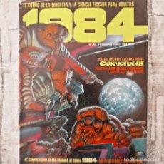 Cómics: 1984. COMIC DE CIENCIA FICCIÓN Y FANTASÍA. Nº 49. TOUTAIN EDITOR. Lote 224490985