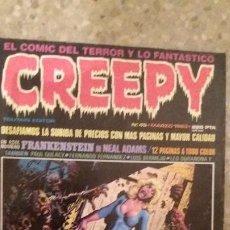 Cómics: CREEPY N° 45. CÓMIC DE TERROR. Lote 224716660