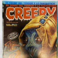 Cómics: CREEPY PRIMERA ÉPOCA 62. Lote 224820980
