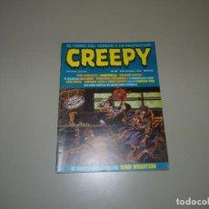 Cómics: REVISTA CREPPY N 39 1982,EDITORIAL TOUNTAIN. Lote 224983935