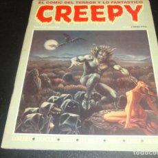 Cómics: CREEPY 65. Lote 225122065