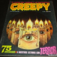 Cómics: CREEPY 75. Lote 225122361