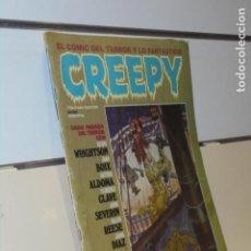Cómics: CREEPY Nº 67 EL COMIC DEL TERROR Y LO FANTASTICO - TOUTAIN. Lote 225183902