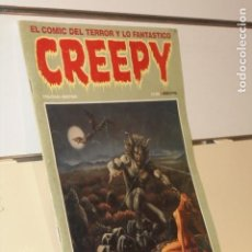 Cómics: CREEPY Nº 65 EL COMIC DEL TERROR Y LO FANTASTICO - TOUTAIN. Lote 225184245
