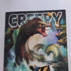 Cómics: CREEPY ALMANAQUE 1984. Lote 226435490