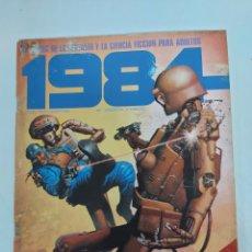 Cómics: 1984 35. Lote 226442780